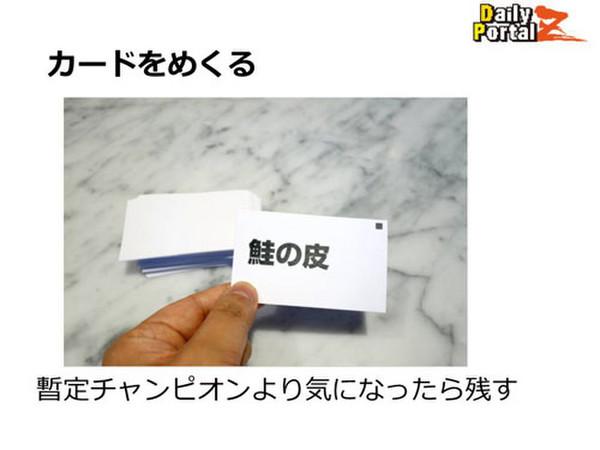 Slide_11