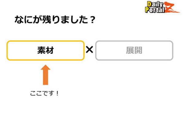 Slide_14