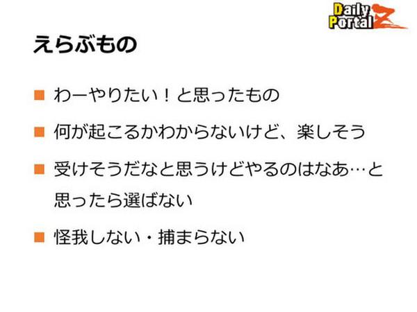 Slide_19