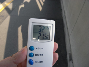 20071211_001