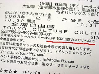 20080218_001