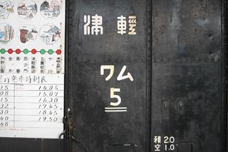 20080223_01