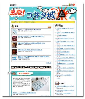 20080911_001