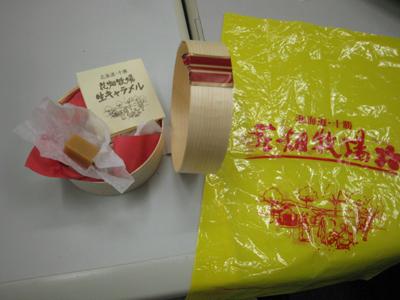 20081105_01