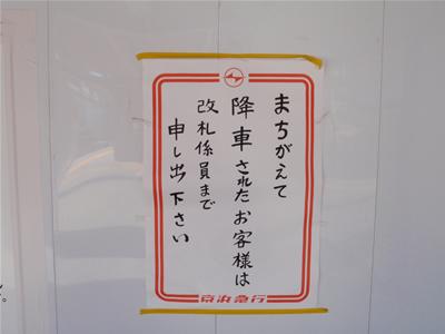Pb201226