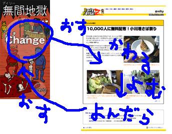 Jigoku_cycle