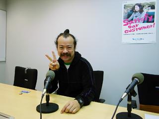 Miyagis