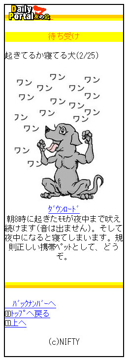 20100225_02