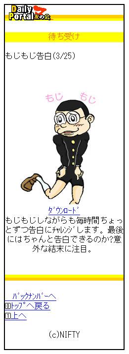 20100325_02