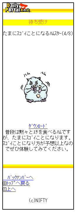 20100408_02