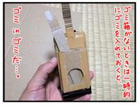 20100520_003