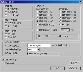 20101201_004