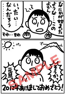 2011_1104_004_2