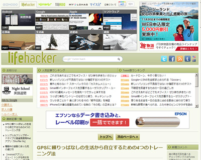 2011_11_21_001