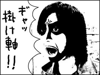 Image_betsu