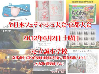 20120520_01