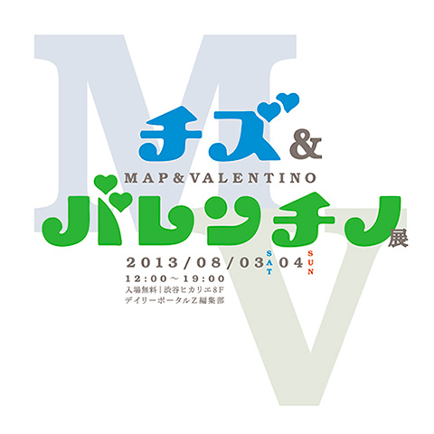20130730_001_2