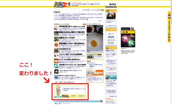 Blog_top1_2