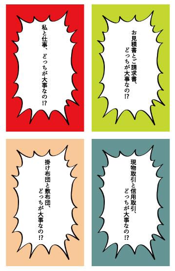 Watashitoshigoto_2