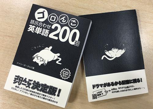 201602