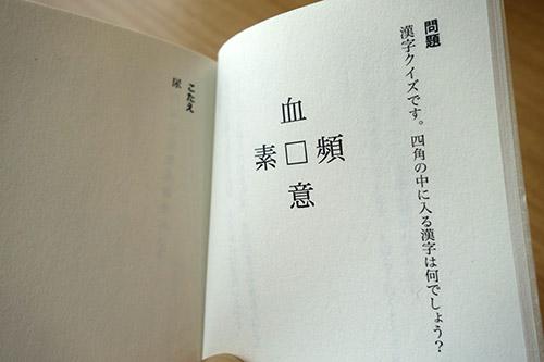 20170616_004