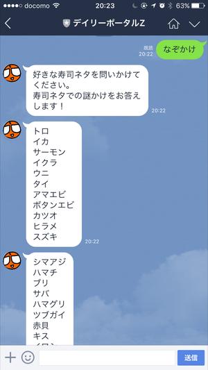 20160603_0