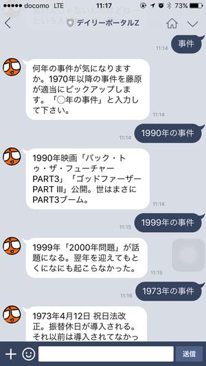 20160708
