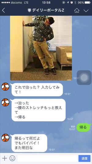 Saito_2
